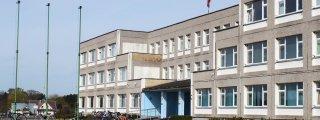 Mokyklos karo ligoninė