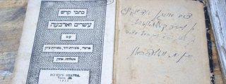 J. Stonio muziejaus dovana Holokausto muziejui