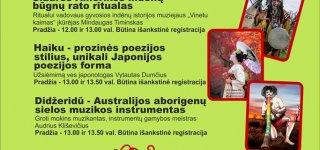Neeilinė proga. Į Jurbarko kultūros centrą – susipažinti su Kinijos kultūra