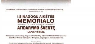 Sinagogų aikštės memorialo atidarymo šventėje - daug garbių svečių