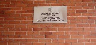 Skelbiamas konkursas į Jurbarko r. Šimkaičių Jono Žemaičio pagrindinės mokyklos direktoriaus pareigoms užimti