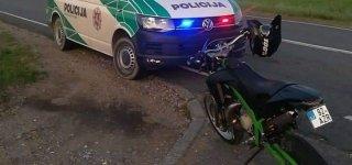 Policija ieško motorolerį partrenkusio ir iš įvykio vietos pabėgusio automobilio vairuotojo