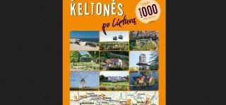 Populiariame kelionių vadove po Lietuvą - ypatingas dėmesys Jurbarko kraštui