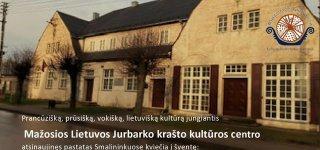 Jurbarkas. Lietuva. Vasario 27-oji. Sukaktys ir renginiai.