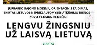 Jurbarkas. Lietuva. Kovo 10-oji – 40-ies paukščių diena