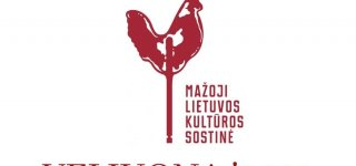 Išrinktos 2021 metų Lietuvos mažosios kultūros sostinės. Viena jų - Jurbarko rajone