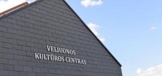 Kultūros ministerijos premija – Veliuonos kultūros centrui