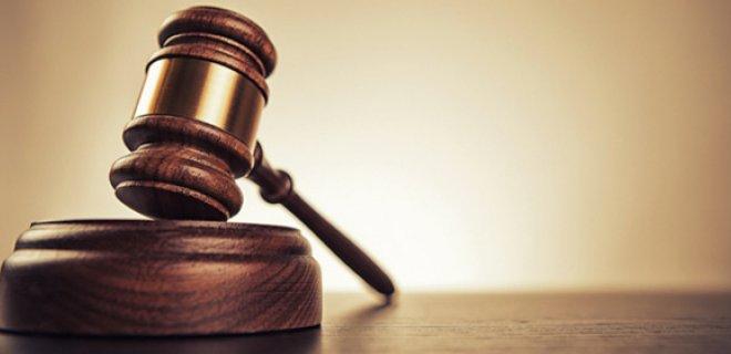 Asociatyvi / https://judiciallearningcenter.org nuotr.