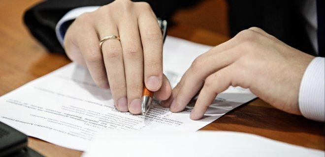 http://konstitucijosegzaminas.lt nuotr.