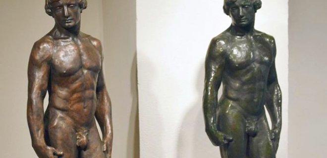 Muziejaus nuotr.