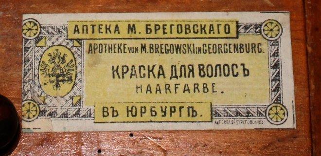 Vaistų etiketė iš M. Bregausko vaistinės Jurbarke