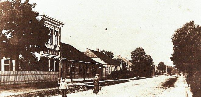 Vaistinė carinės Rusijos laikais / A. Puidokaitės archyvo nuotr.
