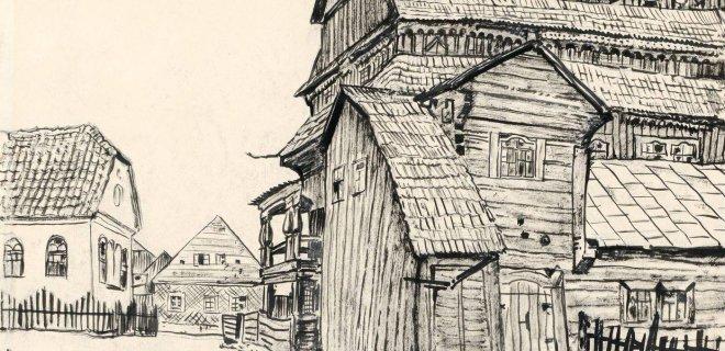 M. Dobužinskio eskizas. Jurbarko sinagogos 1933 metais / Europeana nuotr.