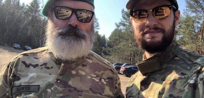 Samiai. Tėvas ir sūnus.