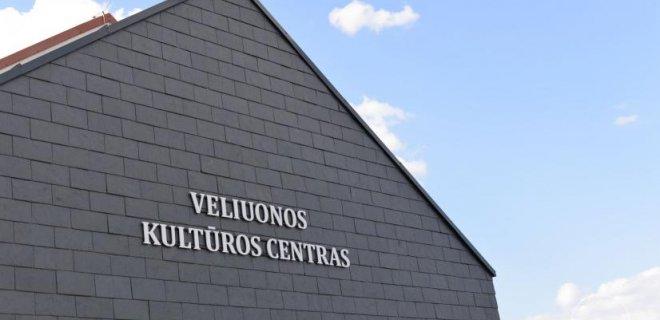 Veliuonos kultūros centro nuotr.