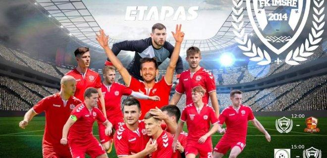 FK Imsrės nuotr.