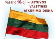 Vasario 16-oji: su Just. Marcinkevičiaus eilėmis ir iškiliausiųjų apdovanojimais