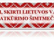 Vienoje vietoje - visi rajono renginiai, skirti Lietuvos valstybės atkūrimo šimtmečiui
