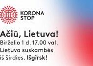 """Organizuojama akcija """"Ačiū, Lietuva"""" nuskambės muzikos garsais visoje šalyje"""