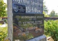 Senosiose kapinėse – dar vienas valstybės saugomas partizanų kapas