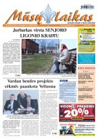 Mūsų Laikas - Jurbarko rajono laikraštis, Nr. 29 (822)