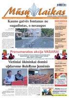Mūsų Laikas - Jurbarko rajono laikraštis, Nr. 39 (832)
