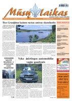Mūsų Laikas - Jurbarko rajono laikraštis, Nr. 40 (833)