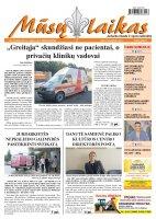 Mūsų Laikas - Jurbarko rajono laikraštis, Nr. 56 (849)