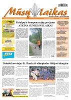 Mūsų Laikas - Jurbarko rajono laikraštis, Nr. 60 (853)