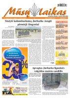 Mūsų Laikas - Jurbarko rajono laikraštis, Nr. 62 (855)