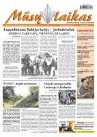 Mūsų Laikas - Jurbarko rajono laikraštis, Nr. 64 (857)