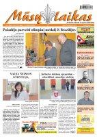Mūsų Laikas - Jurbarko rajono laikraštis, Nr. 68 (861)