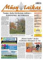 Mūsų Laikas - Jurbarko rajono laikraštis, Nr. 81 (874)