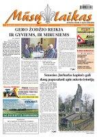 Mūsų Laikas - Jurbarko rajono laikraštis, Nr. 84 (877)
