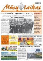 Mūsų Laikas - Jurbarko rajono laikraštis, Nr. 88 (881)