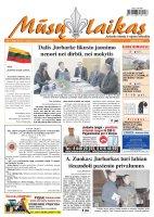 Mūsų Laikas - Jurbarko rajono laikraštis, Nr. 07 (908)