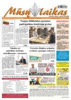 Mūsų Laikas - Jurbarko rajono laikraštis, Nr. 10 (911)