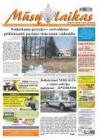 Mūsų Laikas - Jurbarko rajono laikraštis, Nr. 12 (913)