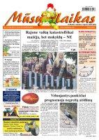 Mūsų Laikas - Jurbarko rajono laikraštis, Nr. 13 (914)