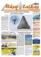Mūsų Laikas - Jurbarko rajono laikraštis, Nr. 14 (915)