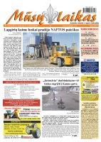 Mūsų Laikas - Jurbarko rajono laikraštis, Nr. 15 (916)