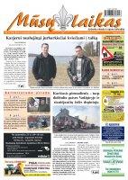 Mūsų Laikas - Jurbarko rajono laikraštis, Nr. 17 (918)