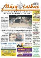 Mūsų Laikas - Jurbarko rajono laikraštis, Nr. 21 (922)