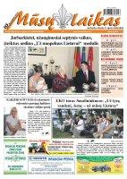 Mūsų Laikas - Jurbarko rajono laikraštis, Nr. 29 (930)