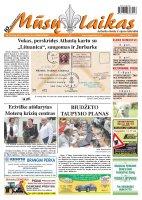 Mūsų Laikas - Jurbarko rajono laikraštis, Nr. 30 (931)