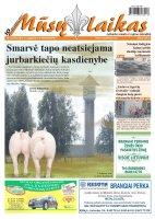 Mūsų Laikas - Jurbarko rajono laikraštis, Nr. 32 (933)