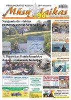 Mūsų Laikas - Jurbarko rajono laikraštis, Nr. 39 (940)