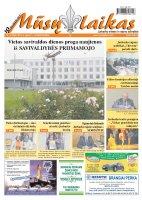 Mūsų Laikas - Jurbarko rajono laikraštis, Nr. 41 (942)