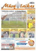 Mūsų Laikas - Jurbarko rajono laikraštis, Nr. 43 (944)