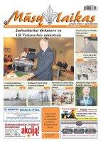 Mūsų Laikas - Jurbarko rajono laikraštis, Nr. 47 (948)
